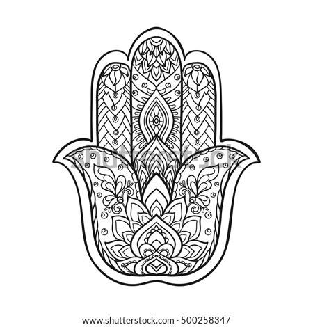 Vector Hamsa Hand Drawn Symbol Stock Vector 376026136