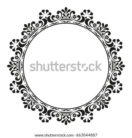 Circle Baroque Border Leafsvictorian Frame Stock Vector