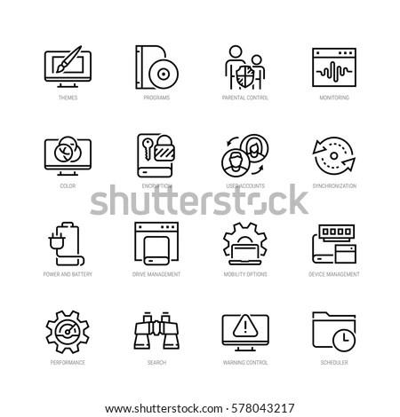 Database Engine Icon, Database, Free Engine Image For User