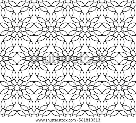 Islamic Pattern Abstract Geometric Pattern Vector Stock