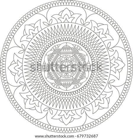Tribal Ethnic Vintage Round Background Aztec Stock Vector