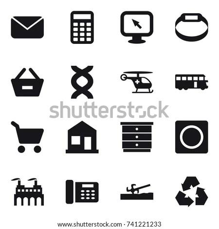 Cash Box Vector Toolbar Icon Universal Stock Vector