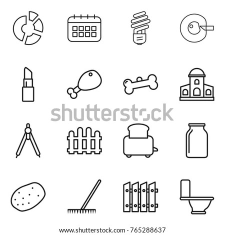 Black Detailed Car Parts Icons Vector Stock Vector