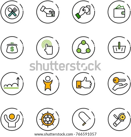 Software Engineering Flat Icon Set Stock Vector 400300426