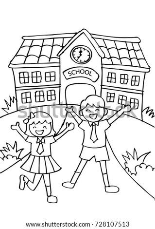 Kids Car Go School Cartoon Style Stock Vector 373641589