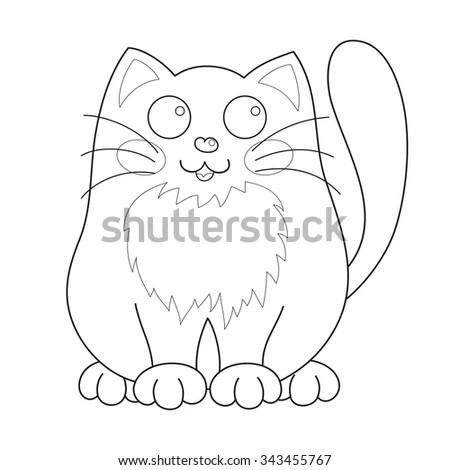 Cute Kitten Christmas Ball Funny Cat Stock Vector