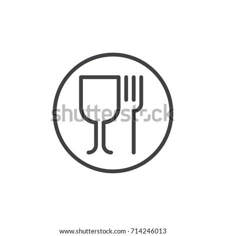 Fork Glass Simple Black Sign Symbol Stock Vector 276411713