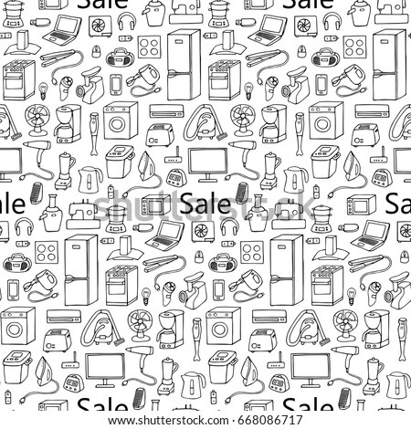Hand Drawn Office Seamless Pattern Vector Stock Vector