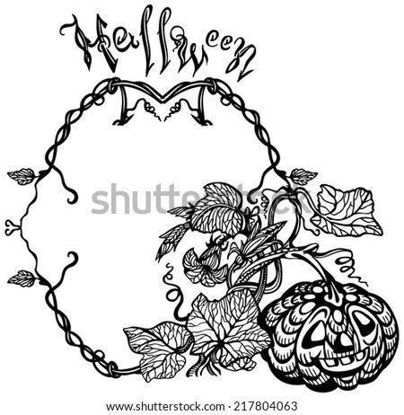 stylized illustration lotus flower