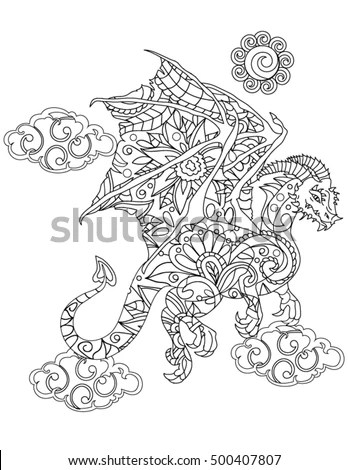 Traditional Paisley Design Kashmir Stock Vector 16071310