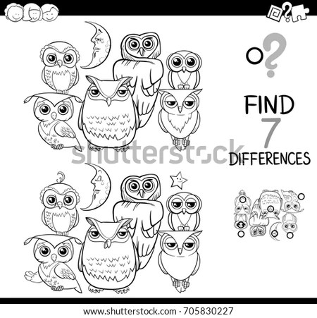 Vector Illustration Silly Cute Monster Doodle Stock Vector