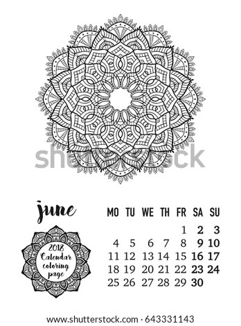 July Monthly Calendar 2018 Beautiful Hand Stock Vector
