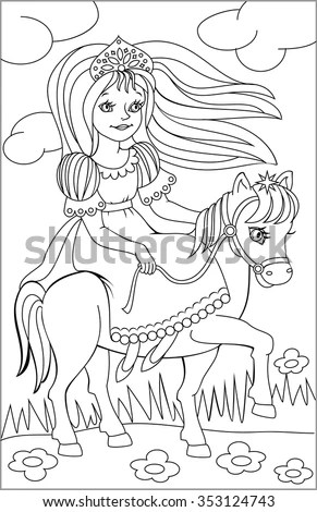 Ink Drawing Shows Ancient Jewish Warrior Stock Vector