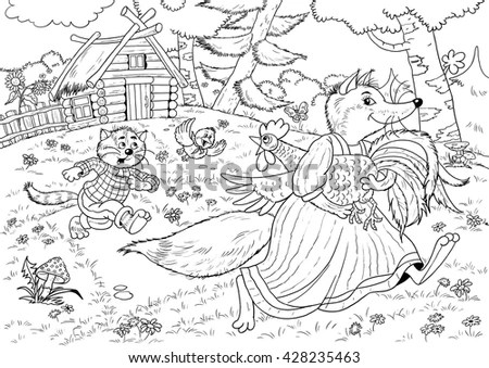 Adult Coloring Page Park Garden Pond Stock Vector