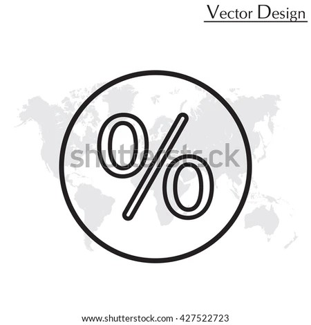 Love Curly Calligraphy Sign Stock Vector 246614317