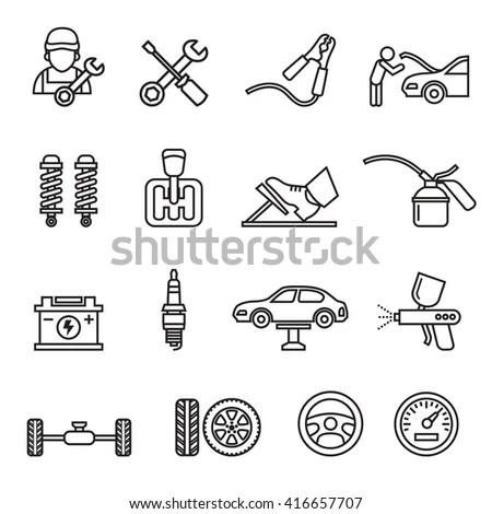 Engine Control Systems Logo Training Logo Wiring Diagram