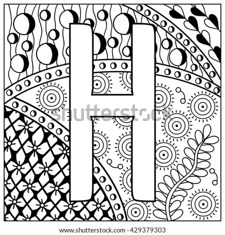Opened Black Forged Gate Gold Flowers Stock Illustration