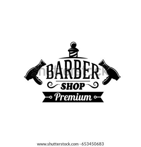 Barbershop Haircut Shaves Salon Icon Template Stock Vector