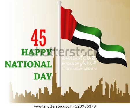 Image Result For Muharram Holiday Uae