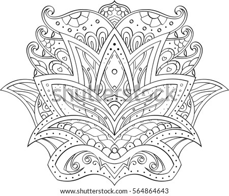 Beautiful Decorative Flower Vector Patterned Design Stock