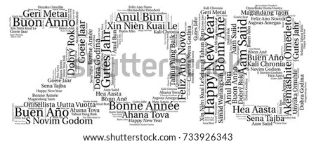 Word Collage On Stop Violence Against Stock Illustration