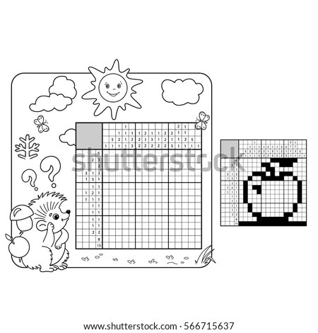Puzzle Game School Children Coloring Page Stock Vector