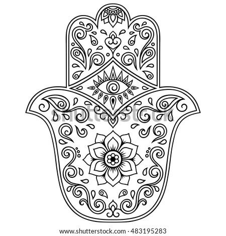 Vector Hamsa Hand Drawn Symbol Decorative Stock Vector