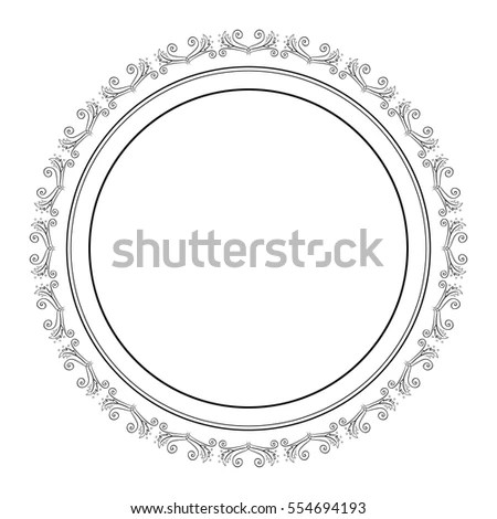 Decorative Unusual Round Frame Empty Place Stock Vector