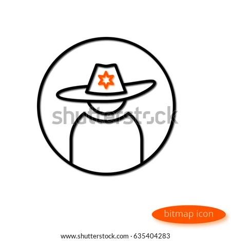 Computer Hacker Dangerous Anonymous Person Icon Stock