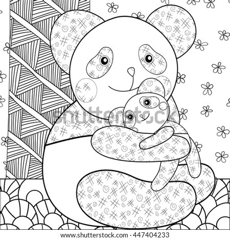 Whimsical Garden Adult Coloring Page Heart Stock Vector