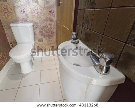 Old Bathtubs Mental Hospital Stock Photo 44632447