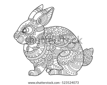 Chameleon Coloring Book Adults Raster Illustration Stock