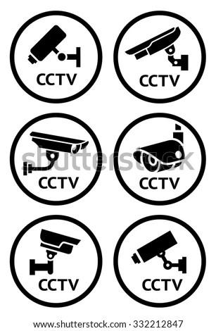 Video Surveillance Security Cameras Cctv Vector Stock