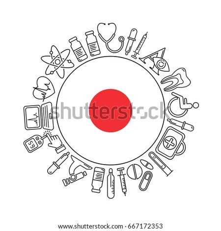 Medical Vector Colorful Flat Icons Set Stock Vector