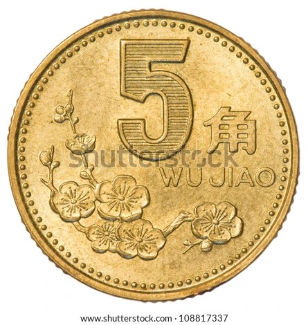 Yuan chinese currency symbol Stock Photos Images