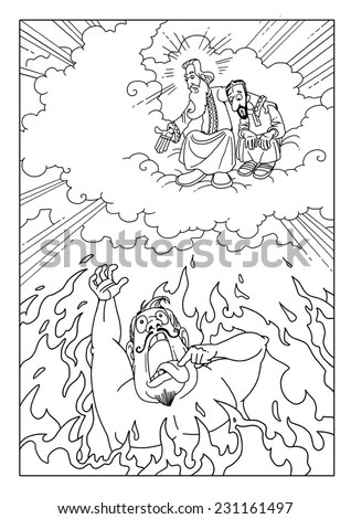 Abraham Near Altar Praying God God Stock Illustration