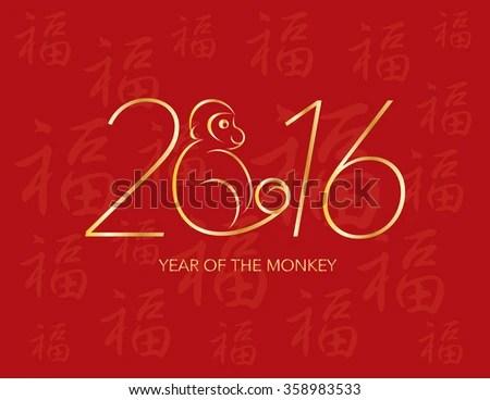 Happy New Year 2015 Stock Vector 232151251 Shutterstock
