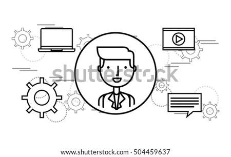 Computer Technician Vector Icon Stock Vector 170425964