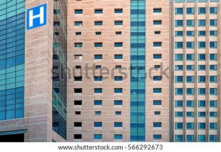 Modern Style Hospital Building Stock Photo 136819841