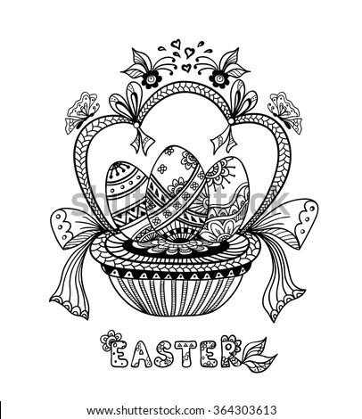 Vintage Style Bakery Basket Vector Illustration Stock