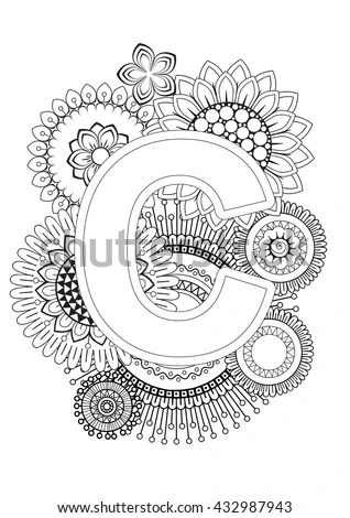 Letters Of The Alphabet In Sunflower Design Stock Photos
