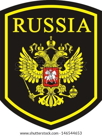 Russian Twoheaded Eagle Coat Of Arms Stock Photos Images