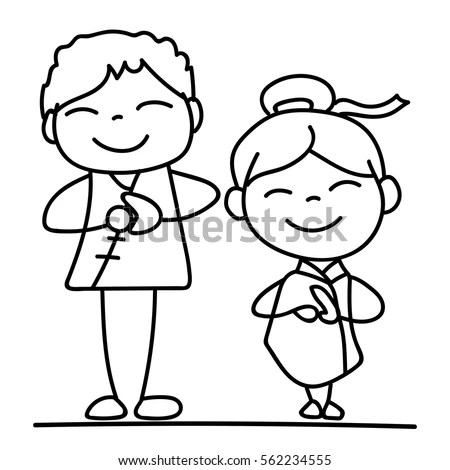 Happy Family Holding Hands Bathing Suits Stock Vector