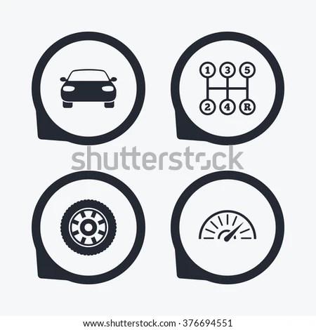 Transport Icons Car Tachometer Mechanic Transmission Stock