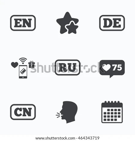 Language Icon Stock Images, Royalty-Free Images & Vectors