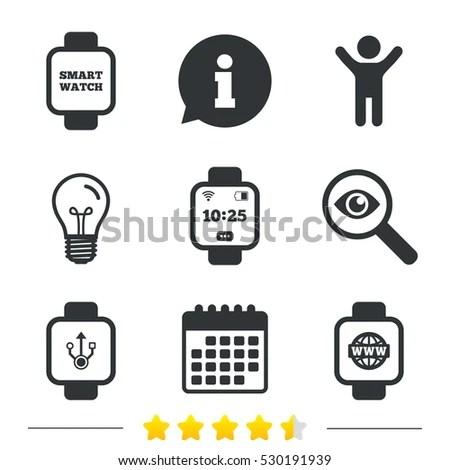 Data Icon Stock Photos, Royalty-Free Images & Vectors