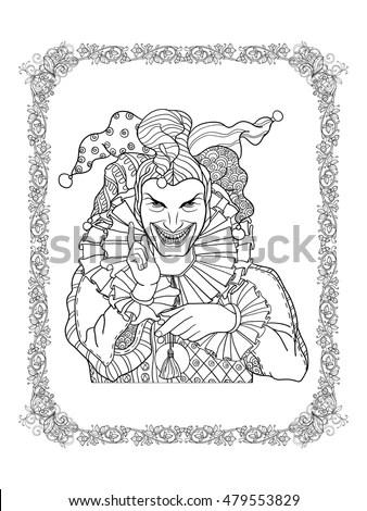Joker Playing Card Design Men Joker Stock Vector 444044089