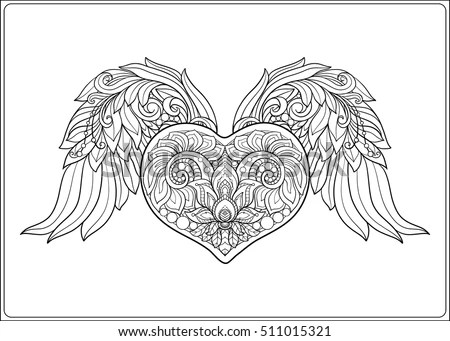 Set Sketches Of Wings Stock Vector