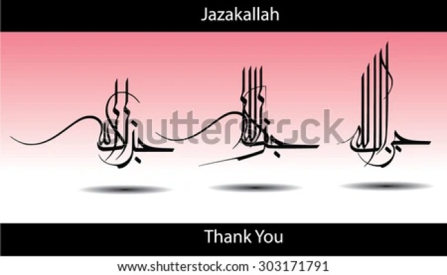 Jazakallah Stock Images Royalty Free Images Vectors