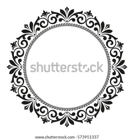 Decorative Line Art Frames Design Template Stock Vector